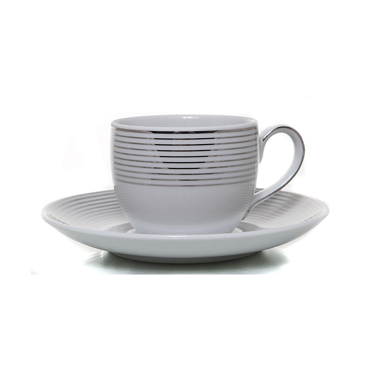 Ingrid Serviciu Cafea Portelan 6 Persoane 100 Ml 2021 aranjareamesei.ro
